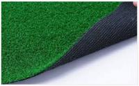 Marquee Flooring | Artifical Marquee Grass